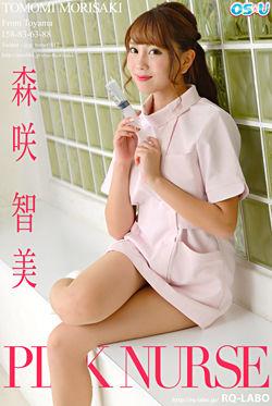 森咲智美の画像 p1_6