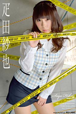 制服姿の疋田紗也さん
