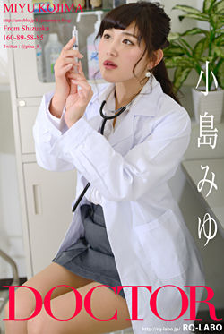 小島みゆの画像 p1_23