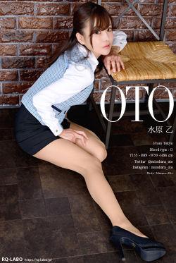水原乙 OL制服1 DVD-ROM