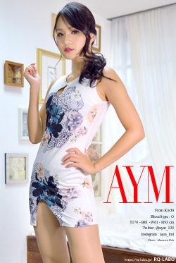 aym(あゆむ) チャイナドレス DVD-ROM