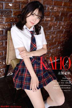 永瀬花帆 ミニスカ制服 DVD-ROM