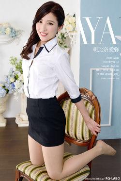 朝比奈愛弥 OL制服1 DVD-ROM