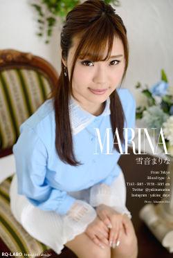 雪音まりな OL制服3 DVD-ROM