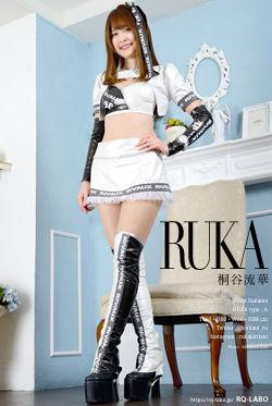 桐谷流華 レースクイーン DVD-ROM