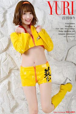 百田ゆり レースクイーン DVD-ROM