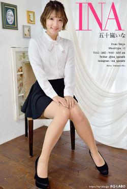 五十嵐いな OL制服2 DVD-ROM