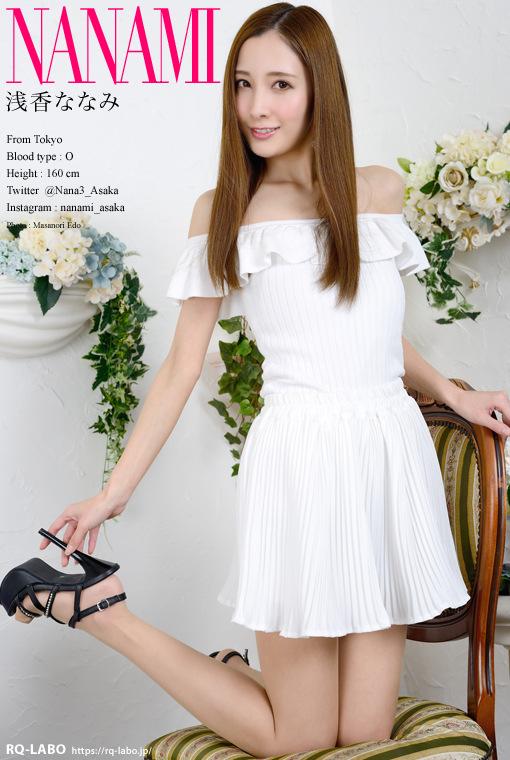 浅香ななみ 白ドレス DVD-ROM