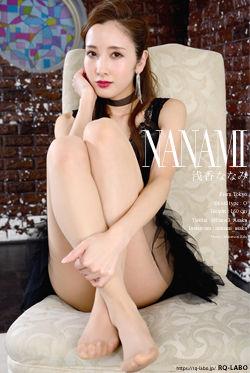 浅香ななみ 黒ドレス DVD-ROM