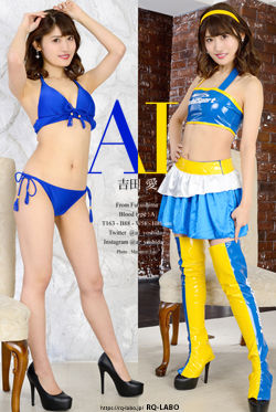 吉田愛 レースクイーン+ビキニ水着 DVD-ROM
