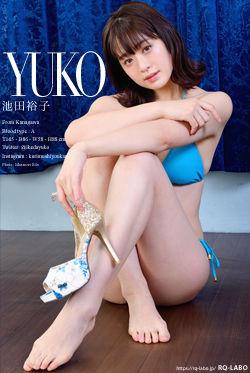 池田裕子 ビキニ水着1 DVD-ROM