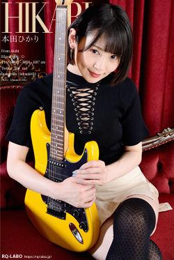 本田ひかり 私服1+ビキニ水着 DVD-ROM