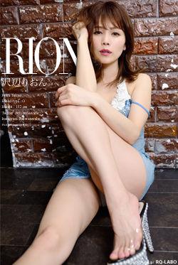 沢辺りおん ベビードール+ビキニ DVD-ROM
